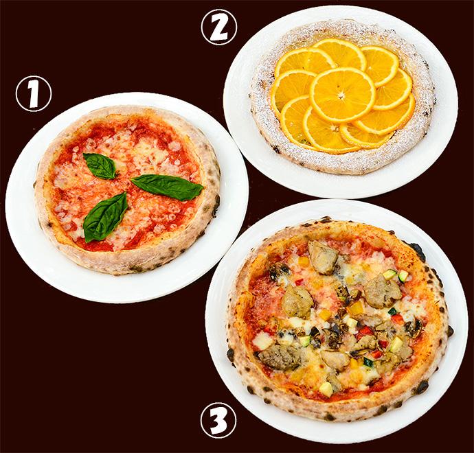 >窯焼きピザ(冷凍) 3枚セット