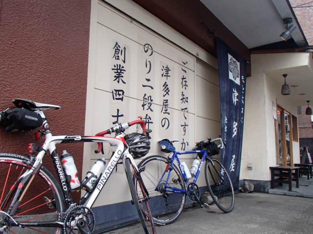DBK後、津多屋海苔弁 本牧珈琲ブログ